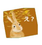 ウサギさんのスタンプ(個別スタンプ:26)