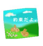 ウサギさんのスタンプ(個別スタンプ:27)