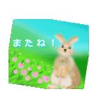ウサギさんのスタンプ(個別スタンプ:29)