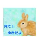 ウサギさんのスタンプ(個別スタンプ:31)