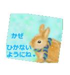 ウサギさんのスタンプ(個別スタンプ:32)