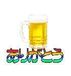 語るビール03(個別スタンプ:01)