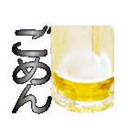 語るビール03(個別スタンプ:02)