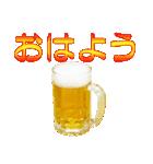 語るビール03(個別スタンプ:03)