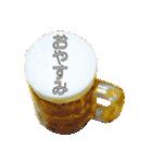 語るビール03(個別スタンプ:04)