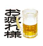 語るビール03(個別スタンプ:05)