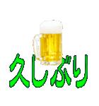 語るビール03(個別スタンプ:06)