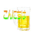 語るビール03(個別スタンプ:07)