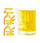 語るビール03(個別スタンプ:08)