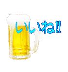 語るビール03(個別スタンプ:10)