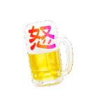 語るビール03(個別スタンプ:14)