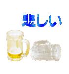 語るビール03(個別スタンプ:15)