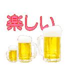 語るビール03(個別スタンプ:16)