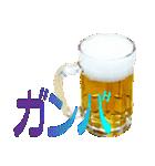 語るビール03(個別スタンプ:18)