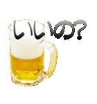 語るビール03(個別スタンプ:19)