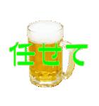 語るビール03(個別スタンプ:20)
