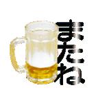 語るビール03(個別スタンプ:21)