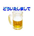 語るビール03(個別スタンプ:23)
