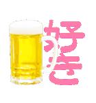 語るビール03(個別スタンプ:25)
