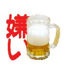 語るビール03(個別スタンプ:26)