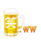語るビール03(個別スタンプ:27)
