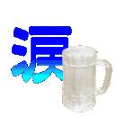語るビール03(個別スタンプ:28)