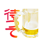 語るビール03(個別スタンプ:29)