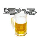 語るビール03(個別スタンプ:30)