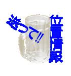 語るビール03(個別スタンプ:32)