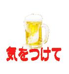 語るビール03(個別スタンプ:33)