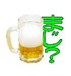語るビール03(個別スタンプ:36)