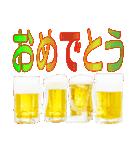 語るビール03(個別スタンプ:37)