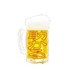 語るビール03(個別スタンプ:38)