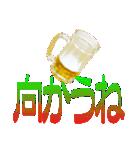 語るビール03(個別スタンプ:39)