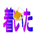 語るビール03(個別スタンプ:40)