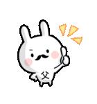 【お父さん】専用名前ウサギ(個別スタンプ:07)