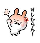 【お父さん】専用名前ウサギ(個別スタンプ:09)