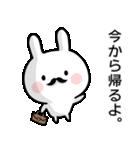 【お父さん】専用名前ウサギ(個別スタンプ:13)