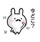 【お父さん】専用名前ウサギ(個別スタンプ:16)