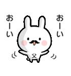 【お父さん】専用名前ウサギ(個別スタンプ:35)