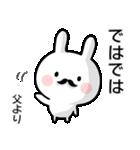【お父さん】専用名前ウサギ(個別スタンプ:39)