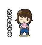 がんばる!サッカー少女(個別スタンプ:02)