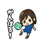 がんばる!サッカー少女(個別スタンプ:25)