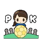 がんばる!サッカー少女(個別スタンプ:32)