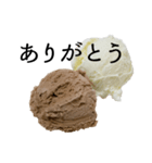 語るアイスクリーム02(個別スタンプ:01)