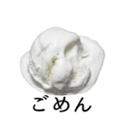 語るアイスクリーム02(個別スタンプ:02)
