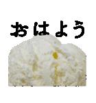 語るアイスクリーム02(個別スタンプ:03)