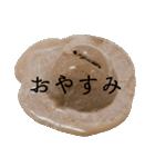 語るアイスクリーム02(個別スタンプ:04)