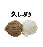 語るアイスクリーム02(個別スタンプ:06)