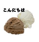 語るアイスクリーム02(個別スタンプ:07)